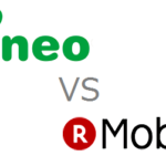 mineo(マイネオ)と楽天モバイルの料金や特徴を比較!どっちがいい?